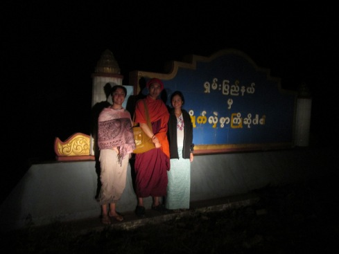 Welcome to Shan state, Burma, Myanmar